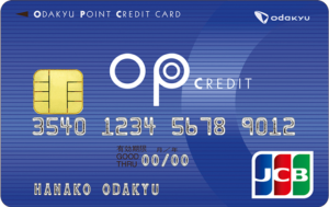odakyu-card