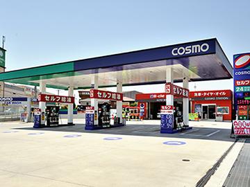 コスモ・ザ・カード・オーパスでガソリン代が節約できます