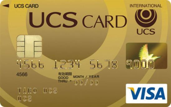 ucs-goldcard