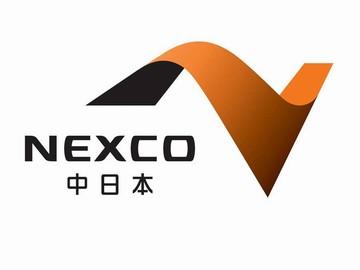 NEXCO中日本エリアのSA・PAでのお買い物ならときめきポイントが2倍