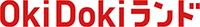 ネットショッピング「Oki Doki ランド」経由でポイント最大20倍